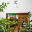 杭州十方酒店(Shifang Hotel)