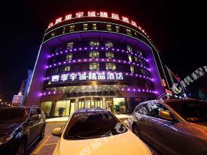 安吉四季宇誠·精品酒店