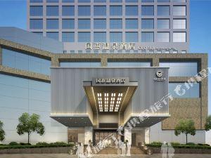 福州國惠溫泉酒店