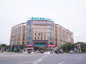 城市便捷酒店(湘鄉店)