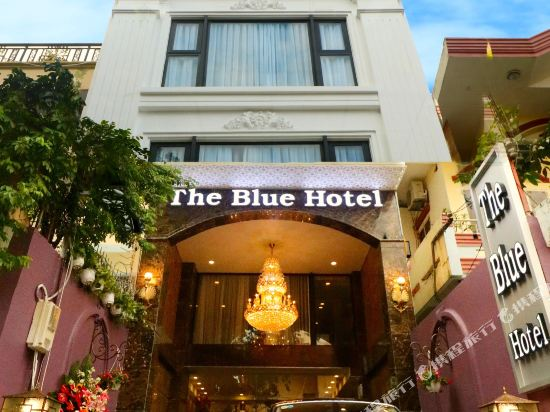 胡志明藍色酒店(The Blue Hotel Ho Chi Minh)