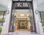 惠州宏館·3間房民宿