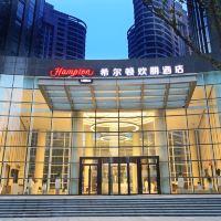 杭州錢江世紀城希爾頓歡朋酒店酒店預訂