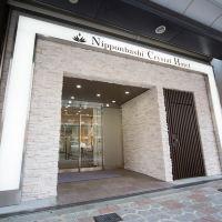 日本橋水晶酒店酒店預訂