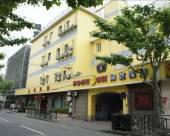 如家酒店(上海楓林路中國科學院店)