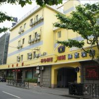 如家(上海楓林路中國科學院店)酒店預訂