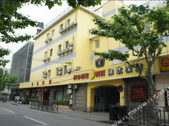 Home Inn (Shanghai Fenglin Road China Acedemy of Science)
