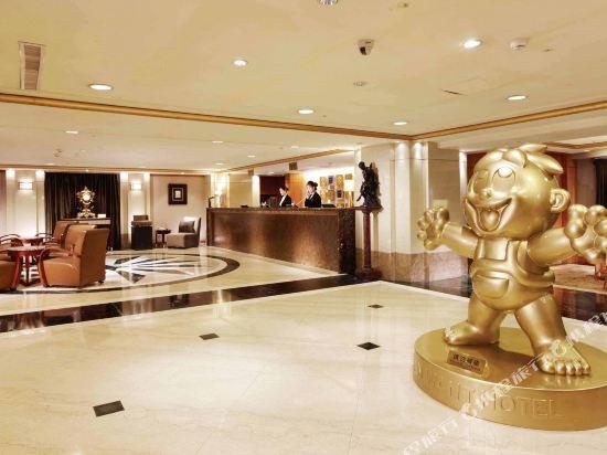台北神旺大飯店(San Want Hotel)公共區域