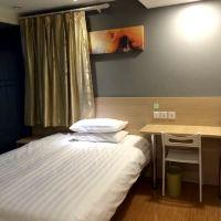 海友酒店(上海西藏南路店)酒店預訂