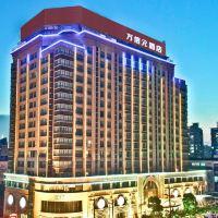 上海萬信R酒店酒店預訂