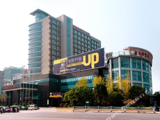 Jinshuiwan International Hotel