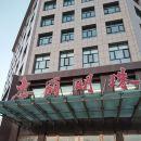 扎蘭屯惠麗明珠商務假日酒店