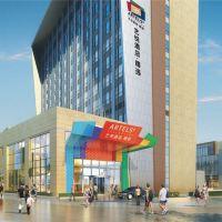 上海臨港寶龍藝悦精選酒店酒店預訂