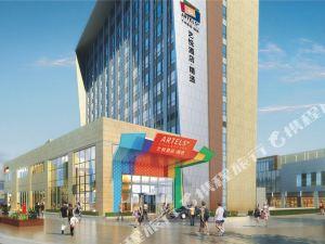 上海臨港寶龍藝悅精選酒店