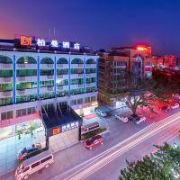 柏曼酒店(廣州白雲機場店)(原人和地鐵站店)酒店預訂