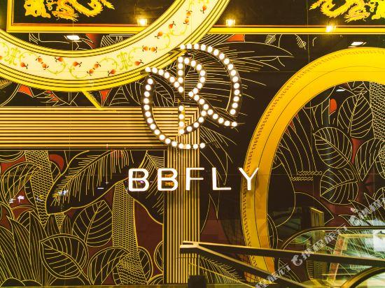 壹航酒店(深圳機場店)(Flight-One Hotel (Shenzhen Airport))酒吧