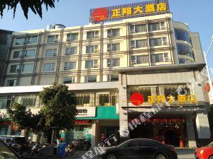 容縣正陽大酒店