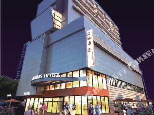 世紀星連鎖艾尚酒店(佛山國際家具城店)