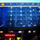 靖邊東方假日酒店