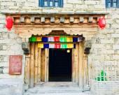 稻城亞丁藏迦主題文化酒店