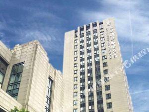 常州新城瀚景國際酒店(Hirizon Serviced Residence)