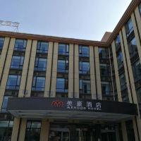 美豪酒店(上海金橋店)酒店預訂