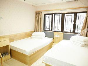 香港恒易賓館(家庭旅館)(Ever Easy Hotel)