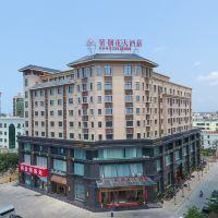 東方紫荊花大酒店酒店預訂