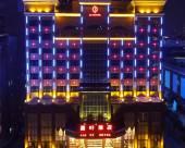 東莞嘉葉酒店