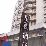 澗西区(洛陽)周辺のホテル・宿...