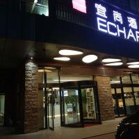 宜尚酒店(北京亦莊店)酒店預訂