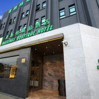 麥新格精品酒店(上海國際旅遊度假區浦東機場川沙店)酒店預訂