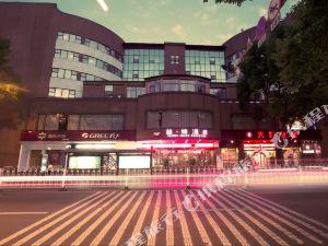 喆啡酒店(吉首人民北路店)
