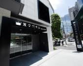 海茵娜酒店東京赤阪