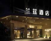 深圳蛇口蘭茲酒店