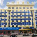 鍾祥新中京快捷酒店