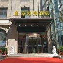 三河京凱格酒店
