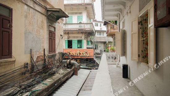 Norn Yaowarat Hotel