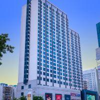 佰合精選國際度假公寓(廣州合生廣場店)酒店預訂