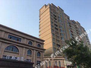 新鄉仟那酒店