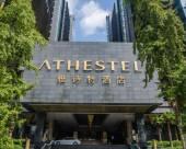 重慶雅詩特酒店