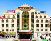 廣州萬泓國際酒店