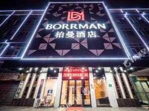 柏曼酒店(廣州祈福新邨大夫山店)