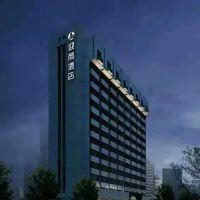 迎商酒店(深圳羅湖東門店)酒店預訂