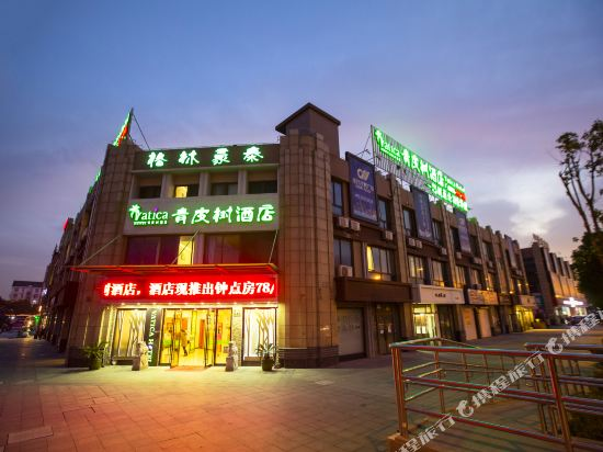 Vatica Hotel (Shanghai International Tourist Resort Huaxia East Road Metro Station)