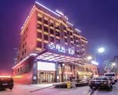麗峯酒店(重慶江北國際機場店)
