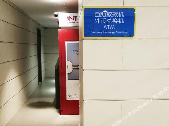 珠海長隆企鵝酒店(Chimelong Penguin Hotel)自動取款機