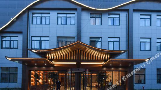杭州蕭山國際機場森·庭酒店