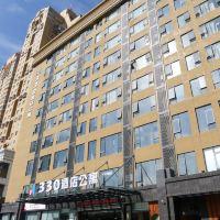 深圳330酒店公寓酒店預訂