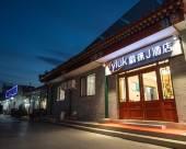 Vyluk蔚徠J酒店(北京前門店)